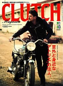 201401_CLUTCH_p01