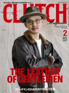 clutch_201702_002
