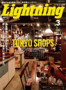 Lightning_201703_002