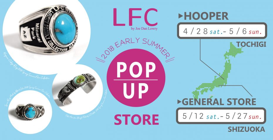 LFC 2018 EARLY SUMMER POP-UP STORE